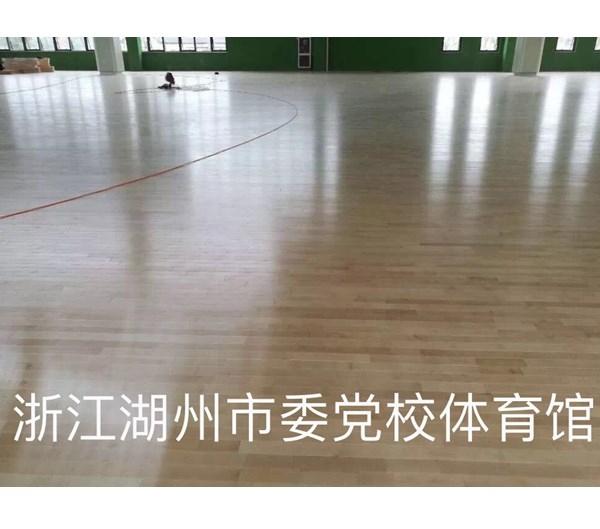 浙江湖州市委党校体育馆