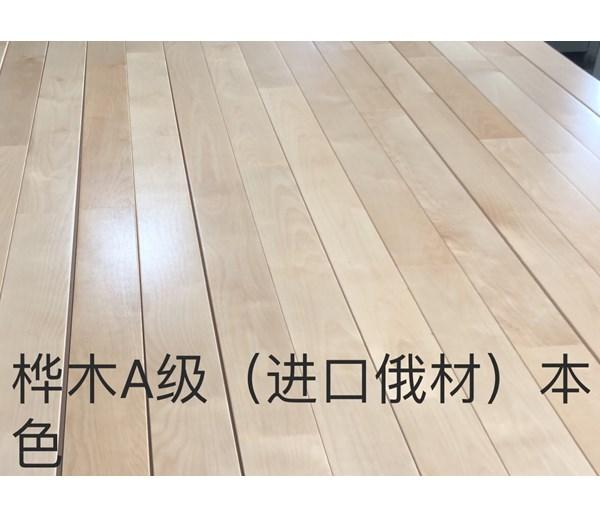 运动木地板运动场专用木地板