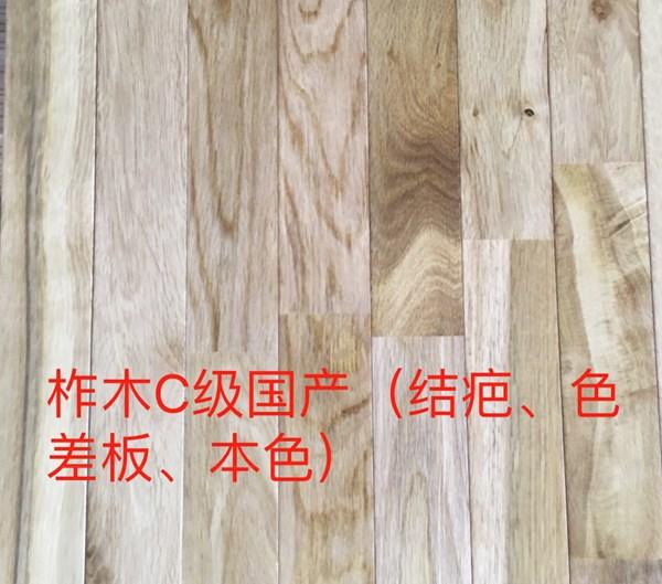 专业运动木地板价格