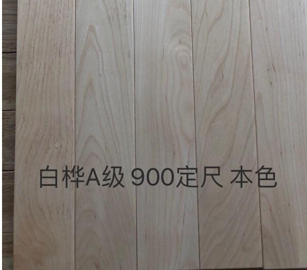 体育场木地板