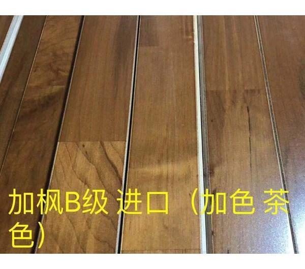 乒乓球场运动木地板