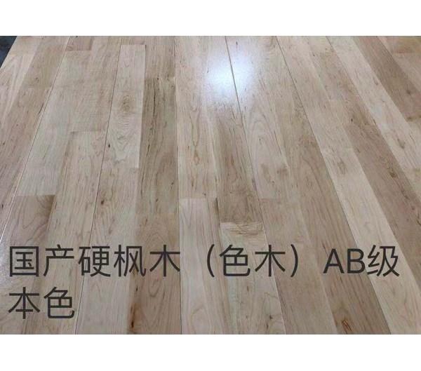 篮球馆运动木地板