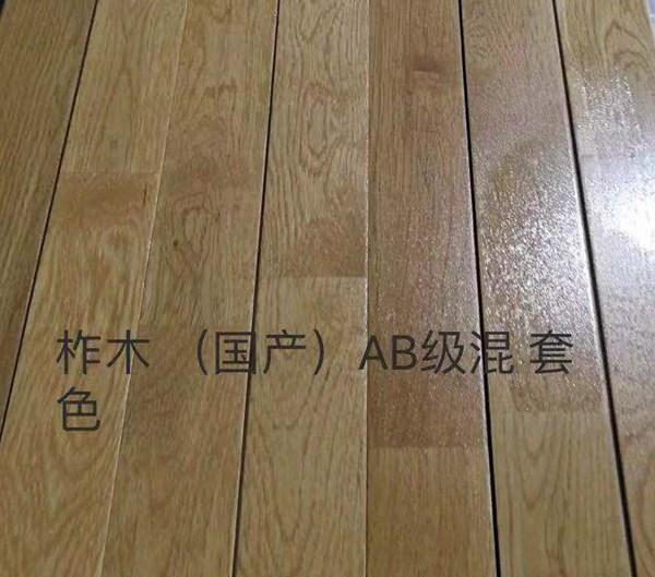 柞木体育木地板价格