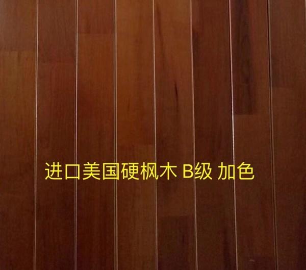 上海枫木板材