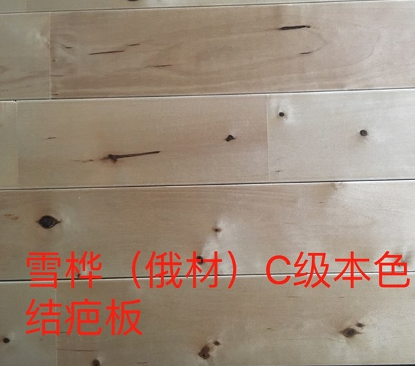 运动木地板施工公司