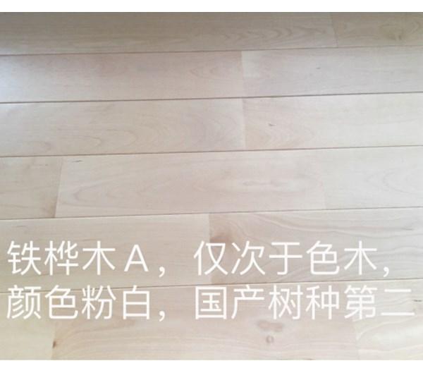 专业舞台木地板价格