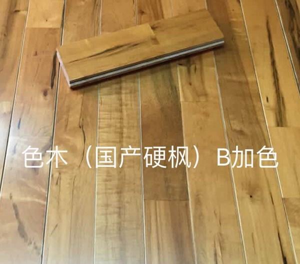 运动木地板批发价格
